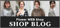 Flower WEB Shop SHOP BLOG